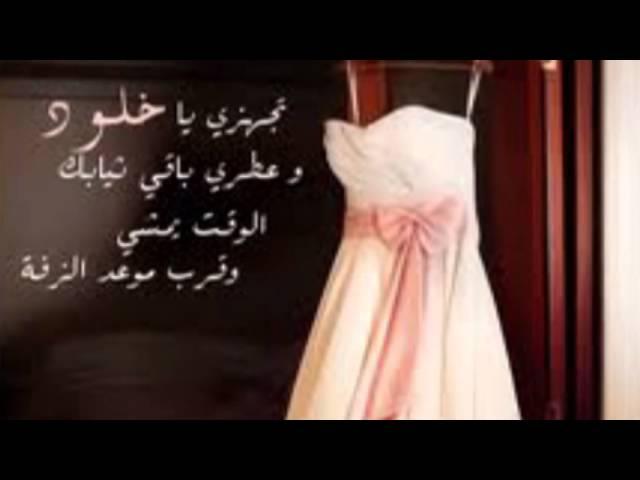 بالصور كلمات للعروس من صديقتها , عبارات مباركة للعروص من صديقتها 4210 1
