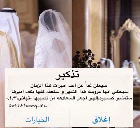 بالصور كلمات للعروس من صديقتها , عبارات مباركة للعروص من صديقتها 4210 10