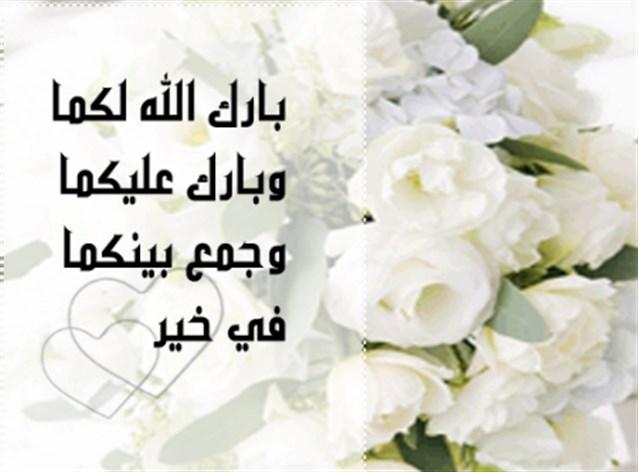 بالصور كلمات للعروس من صديقتها , عبارات مباركة للعروص من صديقتها 4210 3