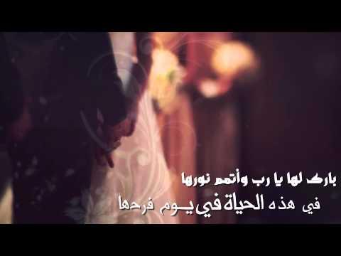 بالصور كلمات للعروس من صديقتها , عبارات مباركة للعروص من صديقتها 4210 5
