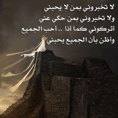 تحميل صورحزينة مع عبارات تنزيل صوره حزينه مع عبارات كيف