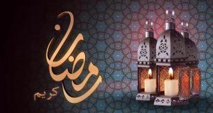 صورة بوستات رمضان , اجمل البوستات الرمضانيه 4335 10 310x165
