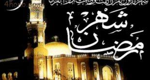 صورة دعاء في رمضان , ادعيه رمضانيه للتقرب الي الله 4408 2 310x165