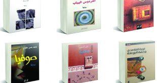 صور روايات سعوديه , رويات سعوديه هادفه وجميله