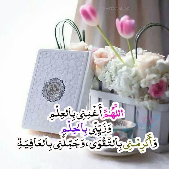 صورة تحميل صور دينيه , صور اسلاميه للتحميل 4443 7
