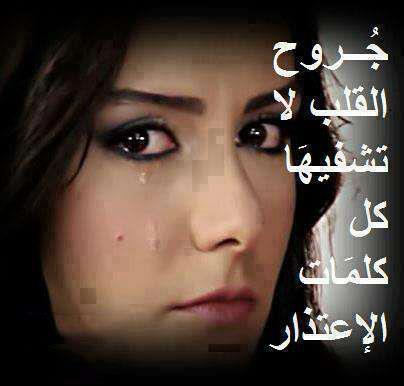 صورة صور حزينه مكتوب عليها , عبارات مصوره حزينه 4490 2