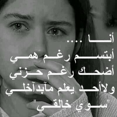صورة صور حزينه مكتوب عليها , عبارات مصوره حزينه 4490 3
