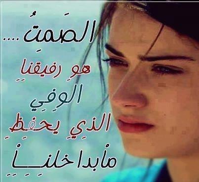 صورة صور حزينه مكتوب عليها , عبارات مصوره حزينه 4490 4