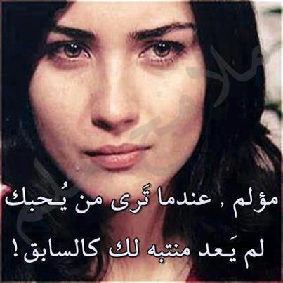 صورة صور حزينه مكتوب عليها , عبارات مصوره حزينه 4490 6