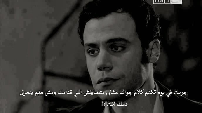 صورة صور حزينه مكتوب عليها , عبارات مصوره حزينه 4490 9