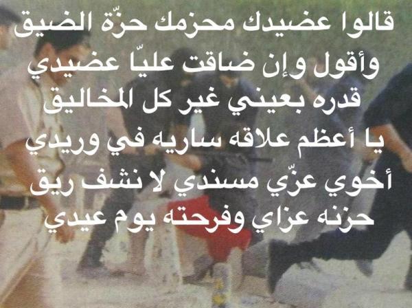 شعر عن حب الاخ قصير Shaer Blog