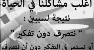 كلمات حزينه قصيره , عبارات مؤثره تعبر عن الحزن