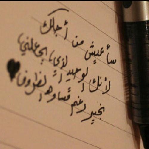 صورة كلمات حب قصيره , اجمل عبارات الحب الجميله