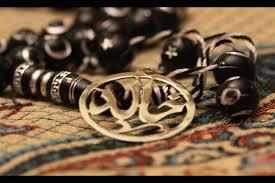 صورة صور اسم خالد , اجمل الاسماء وابسطها هو خالد 4938 1