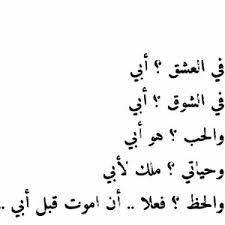 صورة كلمات عن الاب الحنون , افضل العبارات عن طيبه الاب 4947