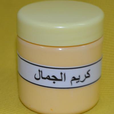 صورة كريمات تبييض البشرة السمراء , افضل انواع الكريمات لتفتيح البشره