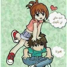 صورة صور حب مضحكه , اجمل الصور التى تعبر عن الحب مضحكة 5052 4