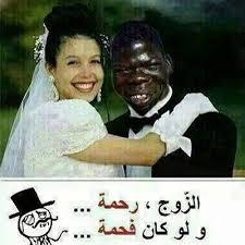 صورة صور حب مضحكه , اجمل الصور التى تعبر عن الحب مضحكة 5052 5