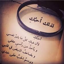 بالصور صور كلام في الحب , كلمات وصور تعبر عن الحب الحقيقى 5125 10