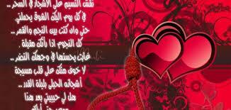 بالصور صور كلام في الحب , كلمات وصور تعبر عن الحب الحقيقى 5125 5