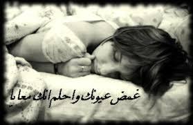 بالصور صور كلام في الحب , كلمات وصور تعبر عن الحب الحقيقى 5125 6