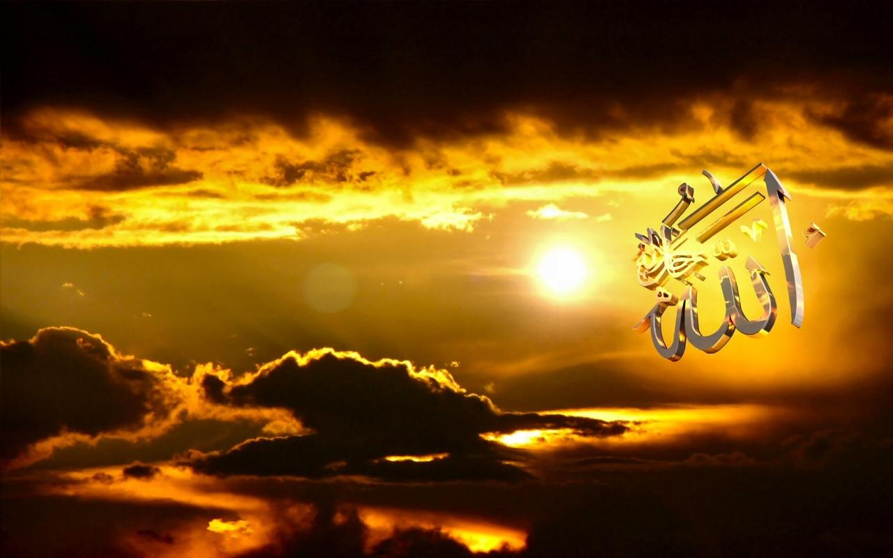 بالصور صور اسم الله , اسم الله لفظ الجلالة 5538 1