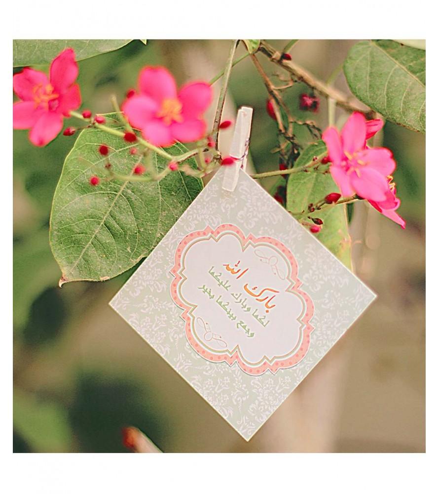 صورة بطاقة تهنئة , كروت رائعة لاجمل التهانى