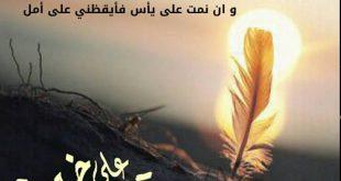 صوره مسجات تصبحون على خير اسلامية , رسائل اسلامية مسائية جميلة