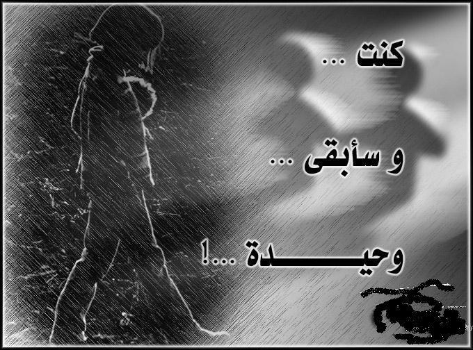 صورة صور حب حزينه , صور ملائمة للحب الحزين