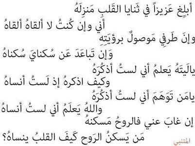 صورة مدح صديق غالي , من اجمل ما قيل فى الصديق
