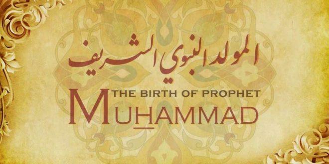 صورة صور عن المولد النبوي الشريف , اجمل صور للمولد النبوى الشريف