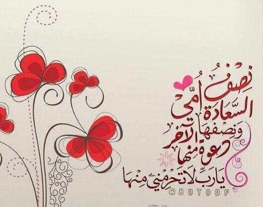 بالصور صور عن عيد الام , عيدها اجمل الاعياد 6338 2