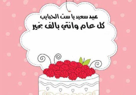 بالصور صور عن عيد الام , عيدها اجمل الاعياد 6338 6