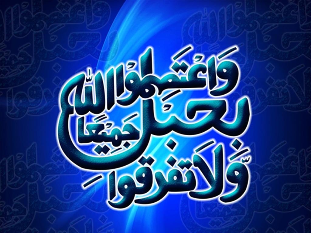 صورة تنزيل صور دينيه , صور دينية واسلامية جميلة 654 1
