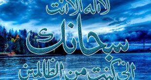 تنزيل صور دينيه , صور دينية واسلامية جميلة