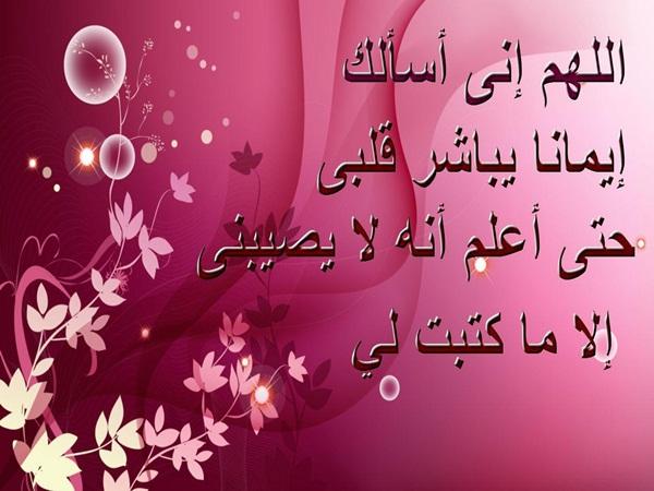 صورة تنزيل صور دينيه , صور دينية واسلامية جميلة 654 3