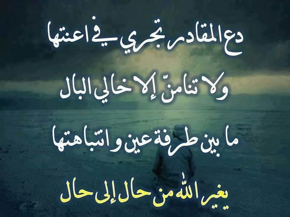 صورة تنزيل صور دينيه , صور دينية واسلامية جميلة 654 4