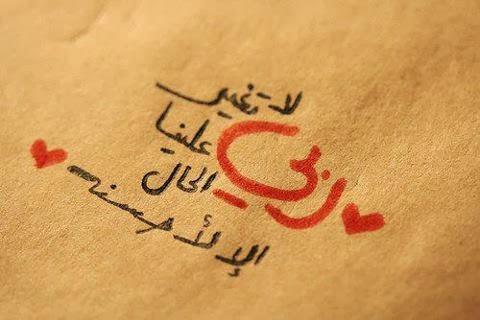 صورة تنزيل صور دينيه , صور دينية واسلامية جميلة 654 6