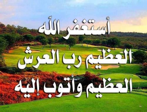 صورة تنزيل صور دينيه , صور دينية واسلامية جميلة 654 8