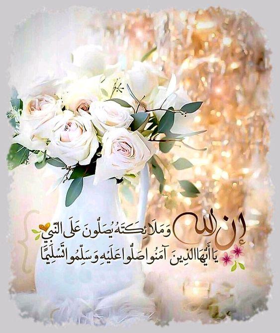 صورة تنزيل صور دينيه , صور دينية واسلامية جميلة 654 9