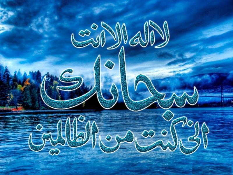صورة تنزيل صور دينيه , صور دينية واسلامية جميلة 654