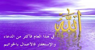 عبارات دينية جميلة , اجمل عبارة اسلامية