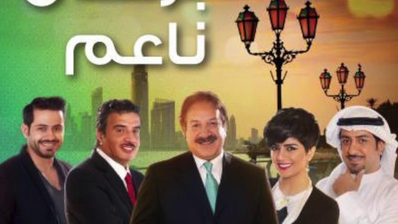 بالصور بركان ناعم , صور ابطال المسلسل الكويتى بركان ناعم 1002 2