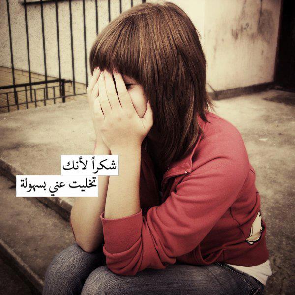 بالصور صور عن الام حزينه , موت الام وجع للقلب 1049 9