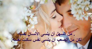صوره اجمل كلام عن الحب , عبارات حب رومانسية جدا