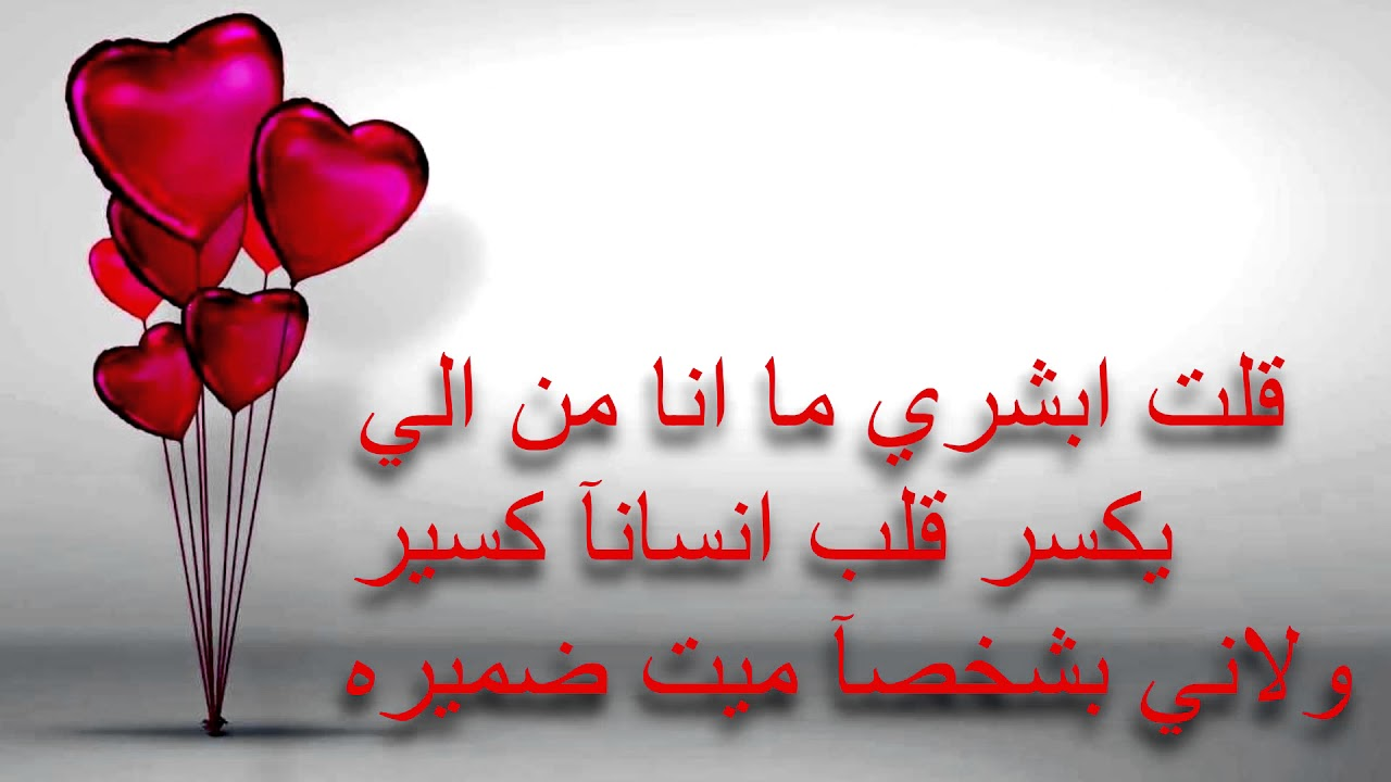 بالصور اجمل كلام عن الحب , عبارات حب رومانسية جدا 1061 7
