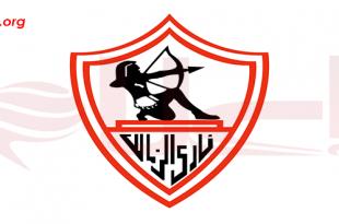صورة صور لنادي الزمالك , معلومات و صور رائعه عن النادي الزمالك المصري