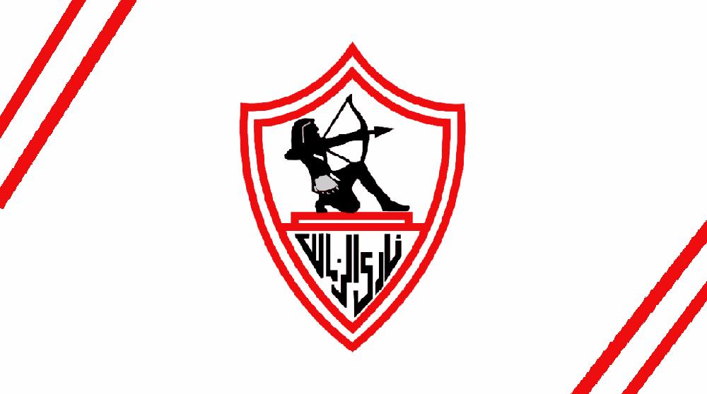 بالصور صور لنادي الزمالك , معلومات و صور رائعه عن النادي الزمالك المصري 1073