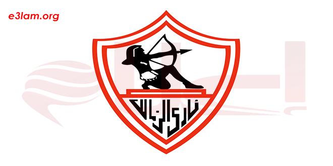 صوره صور لنادي الزمالك , معلومات و صور رائعه عن النادي الزمالك المصري