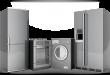 بالصور اجهزة منزلية , احدث تشكيلة لاجهزة كهربائية عالية الجودة 1093 1 110x75